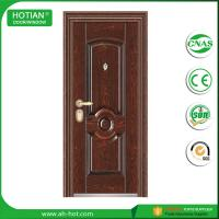Quality Factory Price Security Anti-theft Exterior Steel Door Apartment Metal Entry Doors Design for sale