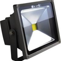 Buy cheap Commercial LED Flood Lights GY290TG 55W from wholesalers