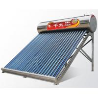 Buy Stainless steel solar water heater with 180/200/240/300/360/420/480L at wholesale prices