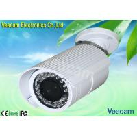 Buy 3 - Axis Cable Built - in Bracket Waterproof Infrared Camera of 8mm CS Lens at wholesale prices