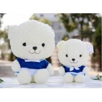 Quality Navy bear plush toy for sale