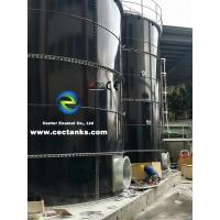 Quality Professional Glass Fused Steel Tanks For Digester , Reactor 6.0 Mohs Hardness for sale
