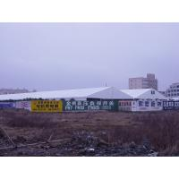 Quality 30m X 60m White Event Tent , Light Weight Aluminium Frame Permanent Outdoor Tent for sale