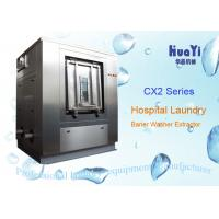 Quality Professional Laundry Hotel Industrial Washing Machine 100kg ISO CE for sale