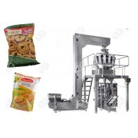 Quality Full Automatic Snack Packaging Machine / Murukku Packing Machine Max 420mm Film Width for sale
