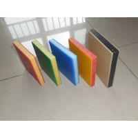 Quality Glossy finish hdpe polyethylene plastic plate for vaccum forming 1220x2440mm for sale