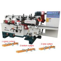 Quality Simple and Economical Four Side Planer Machine SMB-4018 four Sides moulder for wooden floor for sale