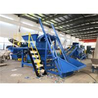 China Industrial Plastic Bottle Recycling Machine High Speed Washer 380v 440v on sale