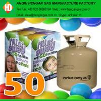 Quality helium tank and balloons for sale
