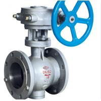 Quality One Pieces 2 Flanged Ball Valve PN25 Gear Operation Good Sealing for sale