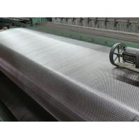 China S32205 Duplex Stainless Steel Wire Mesh/Screen on sale