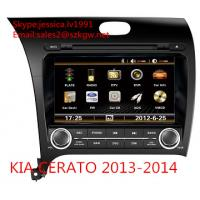 Quality double Din Car DVD Player with accurate navigations sytem multimedia for sale