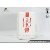 Buy Pure White Cardboard Gift Boxes Skincare Cream Cosmetic Paper Box Biodegradable at wholesale prices