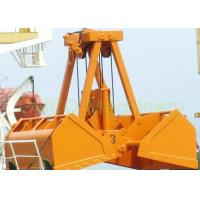 Quality OUCO Grab Bucket Radio Remote wireless Control marine Grapple easy operating for sale