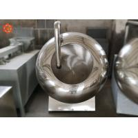 Quality BY1200 Nut Processing Machine Pharmaceutical Coating Machinery 1100w Power for sale