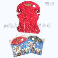 Quality Baby Carrier Baby Sling for sale