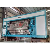 Quality High Efficiency Recycled Paper Egg Tray Machine / Egg Carton Making Machine with 6000 Pcs/H for sale