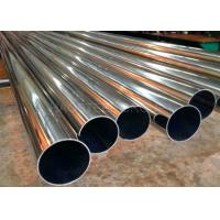 Quality ERW 304l 316l Stainless Steel Seamless Pipe , Hot Rolled Seamless Steel Pipe for sale