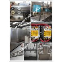 Quality Automatic Textured Vegetarian Soya Beans Protein Process Line machine for sale