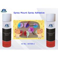 Quality Temporary Mount  Spray Adhesive for sale