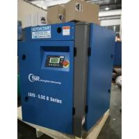 Quality High Pressure Screw Air Compressor World Class Lowest Noise Emission for sale