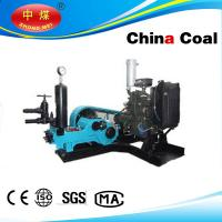 Quality BW160 Drilling Mud Pump with China Real Manufacturer for sale