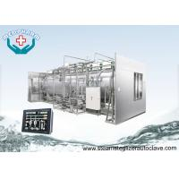 China Large Capacity Pass Through Sterilizer PLC Control For Mushroom Cultivation on sale