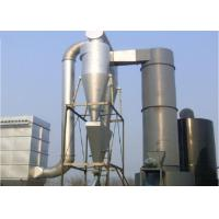 Quality High Speed Industrial Flash Dryer , Kaolin Rotary Flash Dryer OEM Service for sale