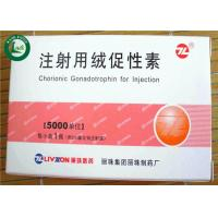 Quality 5000IU Human Chorionic Gonadotropin HCG for Stimulation Progesterone for sale