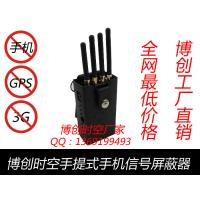 Quality GPS jammers+Mobile phone ammers+3G jammers for sale