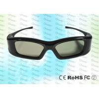 Quality Micro USB Rechargeable Adult cinema IR 3D Digital Cinema Glasses Viewer for sale