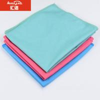 Quality 260GSM Multifunctional Cleaning Cloth window glass use soft superfine fiber rag for sale