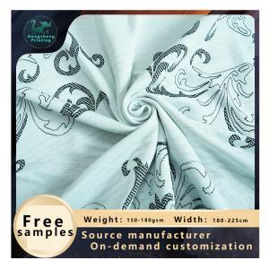Quality 220cm Jacquard Knit Fabric for sale