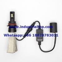 Buy cheap 9004 HB1 Blue LED Headlight Bulbs from wholesalers
