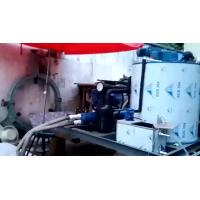 Quality Fresh water ice maker flake ice machine used for fruit for sale