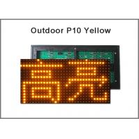 Quality P10 billboard display module 320*160mm 5V LED modules light outdoor yellow module for sale