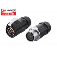 Buy cheap Multi Pin Waterproof Circular Connectors Molded Electric Bayonet Type Of Cable from wholesalers