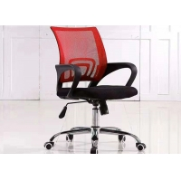 Quality Metal Ergonomic Comfortable Mesh Office Lift Chairs for sale
