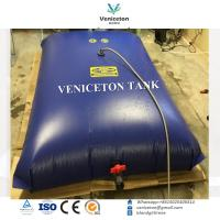 Quality Flexible PVC potable water storage tank / emergency water tanks household use for sale