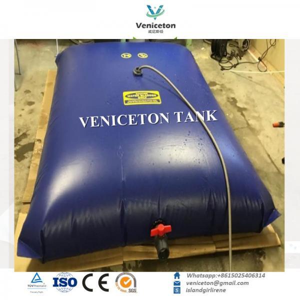 Buy Flexible PVC potable water storage tank / emergency water tanks household use at wholesale prices