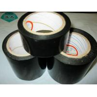 Quality anticorrosion tape polyethylene inner/outer wrap tape for steel pipe for sale