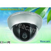 Buy cheap BLC PAL : 976 ( H ) × 494( V ) Vandal Proof Dome Camera with CDS Auto Control from wholesalers