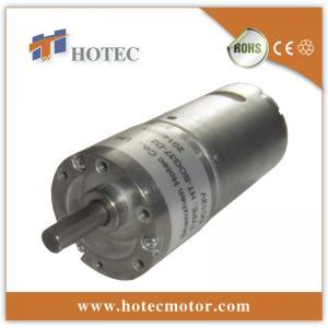 Quality offset shaft 12v gear motor high torque for sale