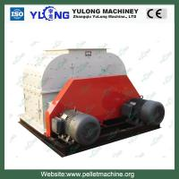 Quality organic fertilizer crushing machines 4-6T/H for sale
