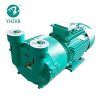 Quality 1.5hp single stage cast iron material iquid ring vacuum pump for pipe extrusion lines for sale