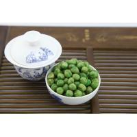 Quality Salted Marrowfat Peas for sale