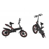 Quality Cool 12 Inch 2 Wheel Folding City Bike , Electric Collapsible Bikes Lightweight for sale