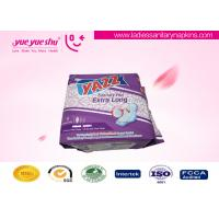 Buy cheap Soft Surface Disposable Sanitary Napkins , 330mm Organic Cotton Feminine Pads from wholesalers