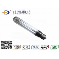 China 140000lm 250w High Pressure Sodium Lamp For Art Gallery / 400 Watt Hps Bulb on sale