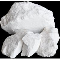 Quality Industry Grade Kaolin Clay For Glass fibre, white cement and refractory insulation bricks for sale